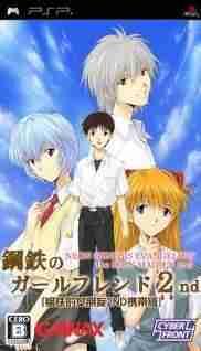 Descargar Shinseiki Evangelion Koutetsu No Girl Friend 2nd Portable [JAP] por Torrent